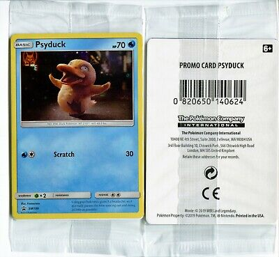 "Pokemon Psyduck Promo Card SM199 - ""Detective Pikachu"" Movie - x1 Sealed Card"