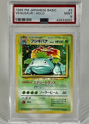 1996 Pokemon Japanese PSA 9 MINT Venusaur Holo Rare Base Set #3