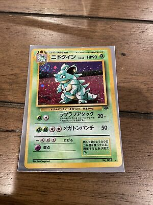 Pokemon Nidoqueen 31 Base Jungle Set Japanese Holo Card