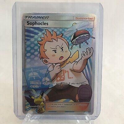 Sophocles 146/147 Full Art Holo Ultra Rare Pokemon Burning Shadows