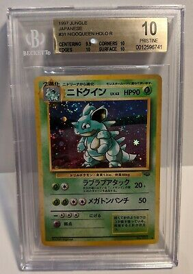 Pokemon BGS 10 PRISTINE Japanese Jungle Nidoqueen Holo 031 w/SWIRL