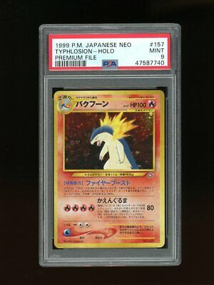 Pokemon PSA 9 MINT Typhlosion 1999 Holo Japan Neo Genesis File First Card