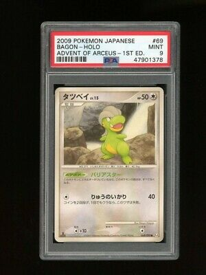 Pokemon PSA 9 MINT Shiny Bagon Shining 1st Japanese Advent Of Arceus Card #69