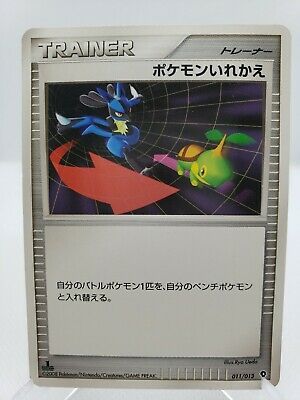 Switch Trainer DP1 Diamond and Pearl Japanese Pokemon Card US Seller