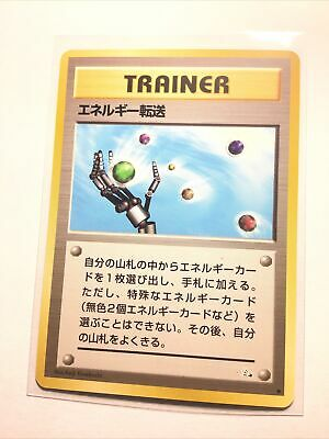 ENERGY SEARCH - JAPANESE Fossil Set - Pokemon Card - NM