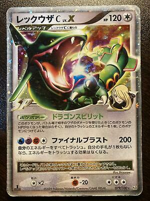 Rayquaza C Lv.X 1st Pokemon Card Japanese Holo Supreme Victors Free shipping