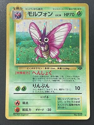 Japanese Venomoth No. 049 Jungle Pokemon Card Holo Foil Rare LP