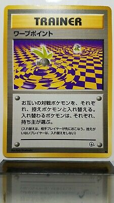 Warp Point POCKET MONSTER Gym Challenge 126/132 Japanese Pokemon Card
