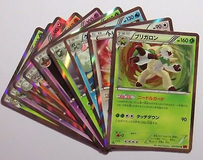 XY1 Collection X/Collection Y - Japanese Holo Pokemon Cards (Select your card)