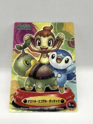Carddass Pokemon Zukan Diamond & pearl 2006 Holo Prism Turtwig Chimchar Piplup
