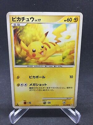 Japanese Pikachu 1st Edition - Majestic Dawn - 031/090 - LP - non-Holo - Pokemon