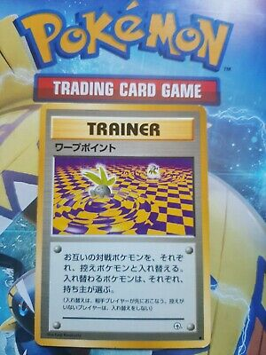 Pokemon Card Japanese Warp Point Gym Challenge Trainer