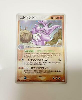 Nidoking 1st Edition 056/082 EX FireRed & LeafGreen Pokemon Card Japanese [MP]