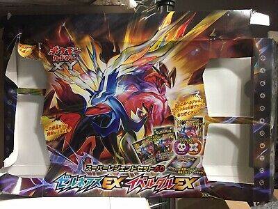 Japanese Pokemon TCG XY Xerneas Yveltal EX Empty Box Poster Collector