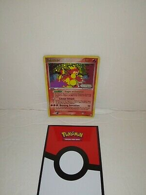 Pokemon Card Stamped Legend Maker 21/92 MAGMAR Holo Played/Damage