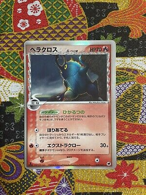 Heracross δ EX Dragon Frontiers Lightly Played Japanese Pokemon Card