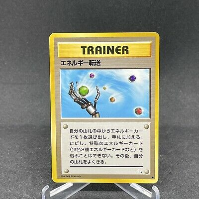 Energy Search Common Fossil Japanese Pokemon Card