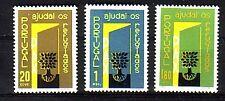 Portugal Michelnummer  880 - 882 postfrisch ( intern: 57 )