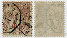 FRANCE COLONIES 4c TPO BOAT MARITIME CANCEL
