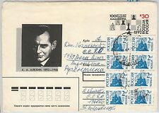Sport CHESS - POSTAL HISTORY - RUSSIA USSR: Stationery Cover ALECHIN 1982