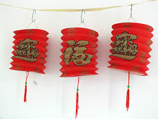 8 JAPANESE S RED GOLD LUCK PARTY PAPER LANTERN 3M CHINESE BUNTING NEW YEAR XMAS