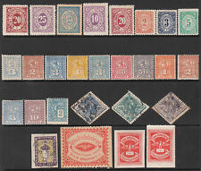 GERMANY 1885 1886 1887 1888 1895 1896  BERLIN LOCALS MINT/USED STAMP COLLECTION
