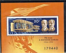 Hungary.  1978 The Wright Brothers.  SGMS3184.  MNH.