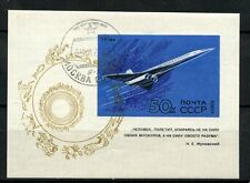 Russia 1969 SG#MS3771 Soviet Civil Aviation Cto Used M/S #A38061
