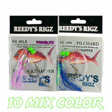 10 Snapper Rigs Flasher Rigs 5/0 Hook Paternoster bottom 60lb Tackle Reedy's