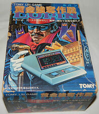 **RARE VINTAGE 1980s LUPIN LSI TABLETOP/HANDHELD VFD GAME IN BOX/BOXED BY TOMY**