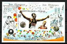 * Chad, Scott cat. 236 F. Mexico Summer Olympics, IMPERF s/sheet.