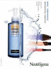 200ml Neutrogena Deep Clean Cleansing Oil 2 in 1 Face Make-Up Remover Airmailed