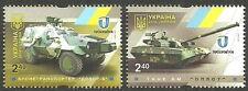 Ukraine - Panzer Satz postfrisch 2016 Mi. 1537-1538