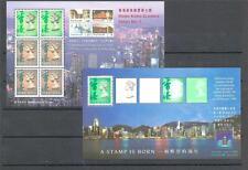Hong kong China Sc# 651-a Queen Elizabeth 2 souv sheets MNH