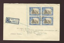 ADEN 1945 FIRST DAY COVER of 14A SHIP...BLOCK FRANKING AIRMAIL REGISTERED