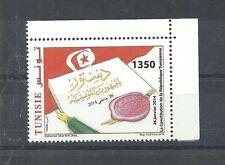 2014- Tunisia- The Tunisian Constitution adoption- Flag