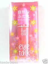 Brand NEW Koji Double Eyelid Eye Talk Glue Gel 8ml From JAPAN