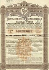 RUSSIA GOVERNMENT RAILROAD BOND stock certificate 1889 SERIES 2