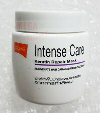 LOLANE Intense Care Keratin Repair Mask For Dry and Damaged Hair In General 100g