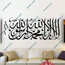 Islamic Muslim Art Calligraphy Wall stickers Quote Decals Decor Removable Vinyl