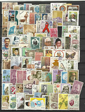 NEPAL STAMP COLLECTION PACKET of 200 DIFFERENT Stamps USED