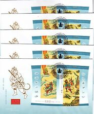 """CANADA, 2004, """"YEAR OF MONKEY"""" FIVE (5) S/S ON 5 FDC'S IN VERY GOOD CONDITION"""