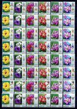 Malaysia Staaten 2009 Blumen Flowers Blüten Blossoms komplett (84) ** MNH