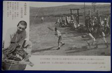 Vintage Japanese Baseball Photo Postcard Manchuria Soldiers army military sports