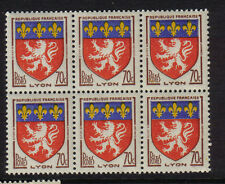 FRANCE 1958 ARMS LYON 70c MNH BLOCK 6 FRENCH SHIELD MINT NEVER HINGED