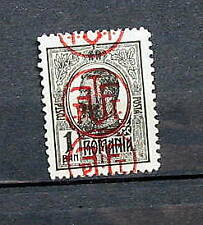 ROMANIA ERROR 1919 OVERPRINTED STAMP NO GUM