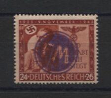 Lokal Fredersdorf F 863 postfrisch geprüft (B06321)