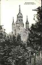 1907 Stempel BIEBRICH auf AK Wiesbaden Hessen Partie an der griechischen Kapelle