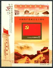 CHINA PRC 2012 Best Stamp 2011 Schönste Marke Best Poll Block 182 ** MNH