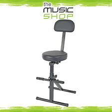 Xtreme Heavy Duty Guitarist Performer Stool - Height Adjustable - GS614 - Guitar